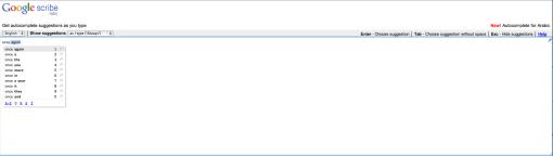 A screen shot of Google Scribe